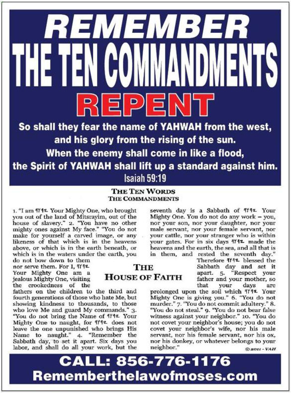 TEN-COMMANDMENTS-BLUE-WHITE-1-1.jpg